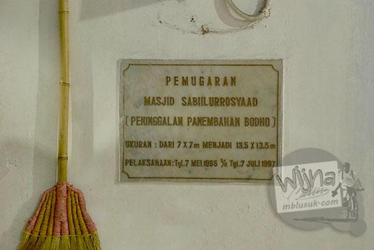 Prasasti pemugaran Masjid Sabilurrosyad, Kauman, Wijirejo, Pandak, Bantul.