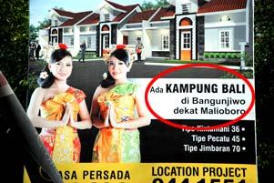 Thumbnail untuk artikel blog berjudul Mahalnya Rumah Sederhana di Jogja
