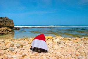 Thumbnail artikel blog berjudul Nyepeda Sendirian ke Pantai Ngunggah