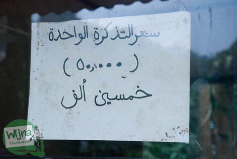 tulisan arab gundul loket masuk Curug Cilember, Cisarua, Bogor tahun 2013