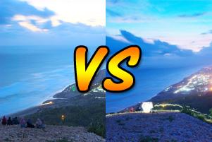 Thumbnail untuk artikel blog berjudul Nikon D80 Lawan Nikon D5500 di Puncak Bukit Paralayang