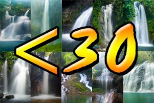 Thumbnail artikel blog berjudul Air Terjun, Sumatera, dan Misi Sebelum Usia 30