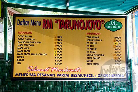 Daftar Harga Menu di Ruman Makan Soto Sapi Tarunojoyo Prambanan di tahun 2015
