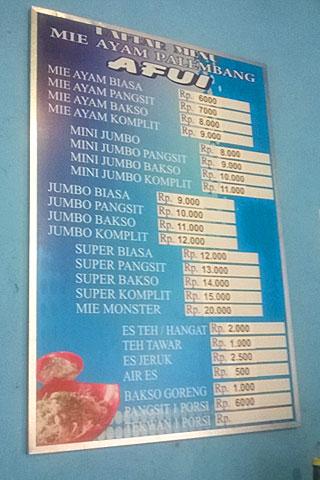 Daftar harga Mie Ayam Palembang Afui, Tambak Bayan yang harganya murah dan porsinya banyak di tahun 2016