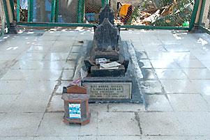 Seonggok Makam Kyai Tangkil di Halaman Kepatihan Danurejan