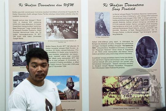 cerita kisah sejarah kiprah jasa tokoh pahlawan pendidikan ki hadjar dewantara dalam pendirian Universitas Gadjah Mada Yogyakarta