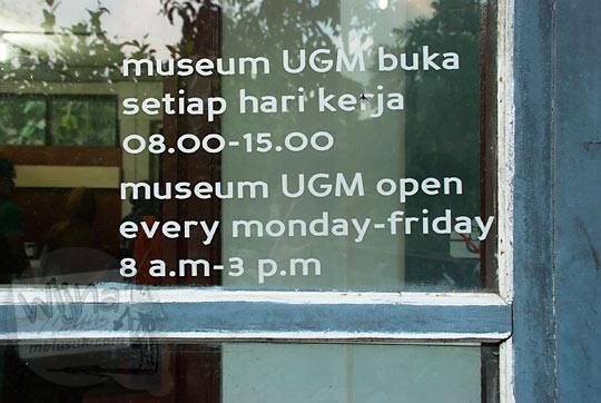 jadwal operasi jam buka tutup Museum Universitas Gadjah Mada Yogyakarta
