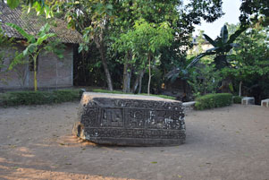 Thumbnail artikel blog berjudul Watu Gilang Banguntapan (yang Semakin Rusak)