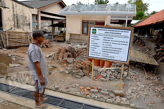 papan proyek revitalisasi pasar kenteng nanggulan pada zaman dulu agustus 2018