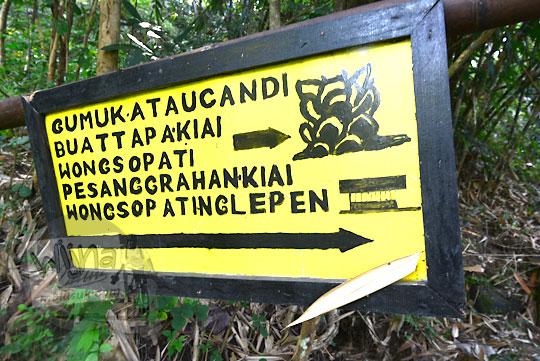 papan petunjuk candi pesanggrahan kiai wongso pati di dusun nglepen sumberharjo prambanan
