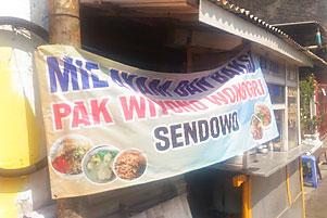 Mie Ayam Mbah Wiyono pada Satu Suro itu