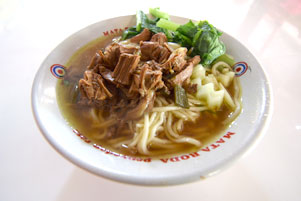 Thumbnail untuk artikel blog berjudul Mie Ayam Pak Bagong di Tepi Jalan Godean
