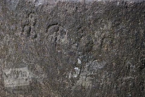 Simbol lucu yang ada di Candi Gunungsari, Salam, Magelang pada tahun 2009