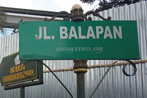 Balapan, Jejak Pacuan Kuda di Kota Jogja