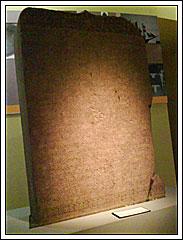 Prasasti Canggal di Museum Nasional pada tahun 2009