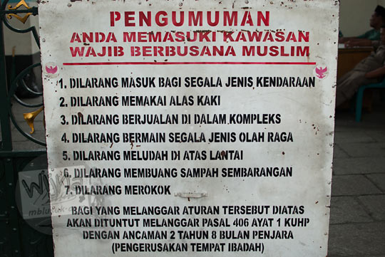Larangan bagi pengunjung yang berkunjung ke Masjid Raya Al-Mahsun, Medan
